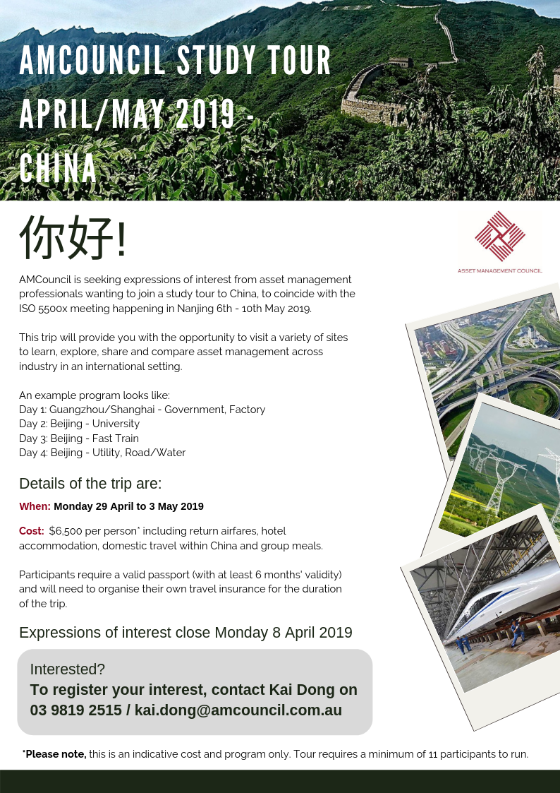 China Asset Management Study Tour Picture of Flyer for Blog